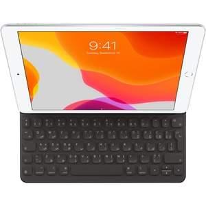 Apple Smart Keyboard from top